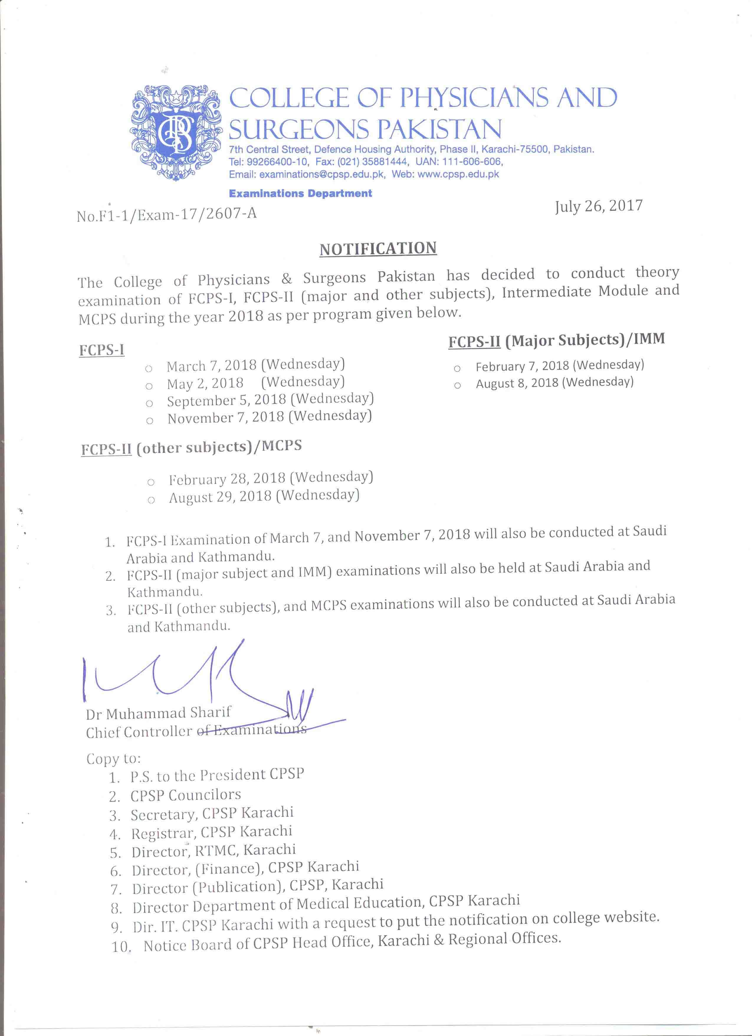 CPSP Exam Schedule 2018
