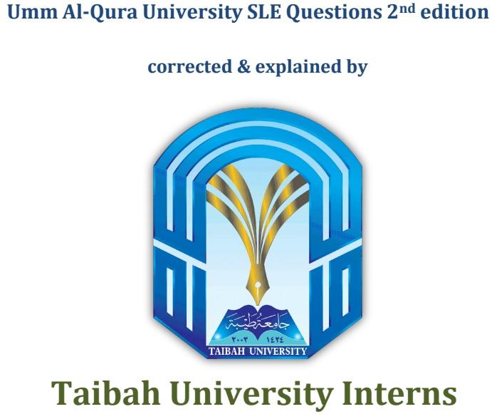 Umm Al-Qura University SLE Questions 2nd Edition PDF Download