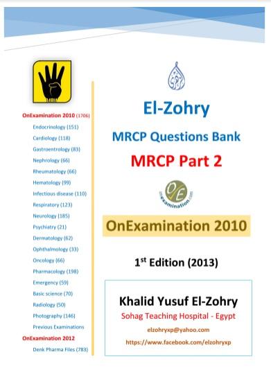 El-Zohry MRCP Part 2 Question Bank | Medicos Republic