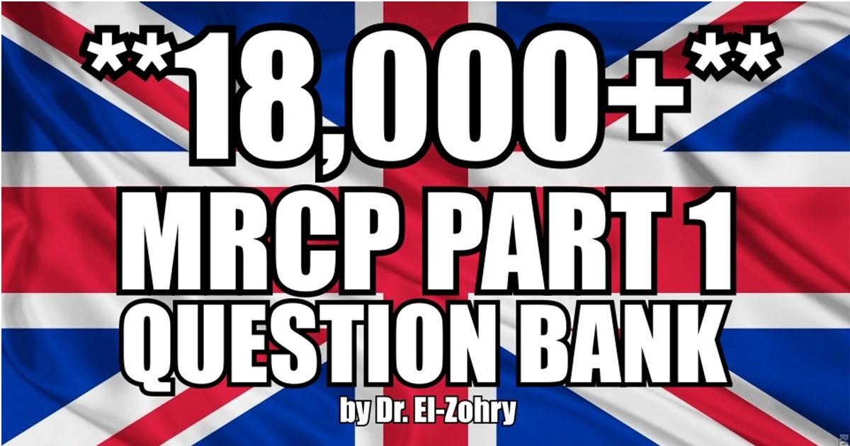 Mrcp part 1 questions bank pdf download 18000 real questions fandeluxe Gallery