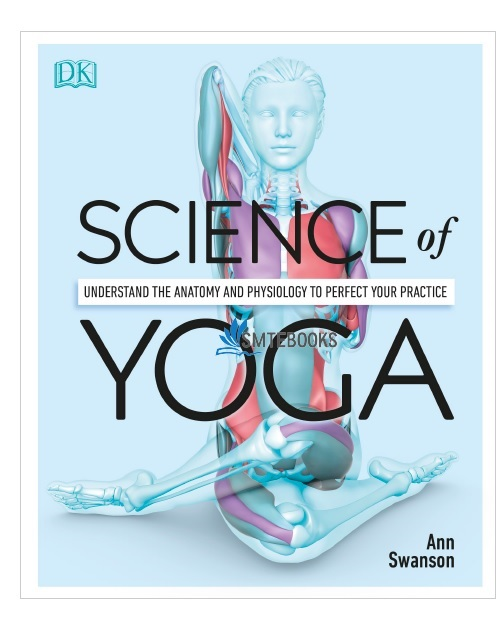 Science of Yoga PDF